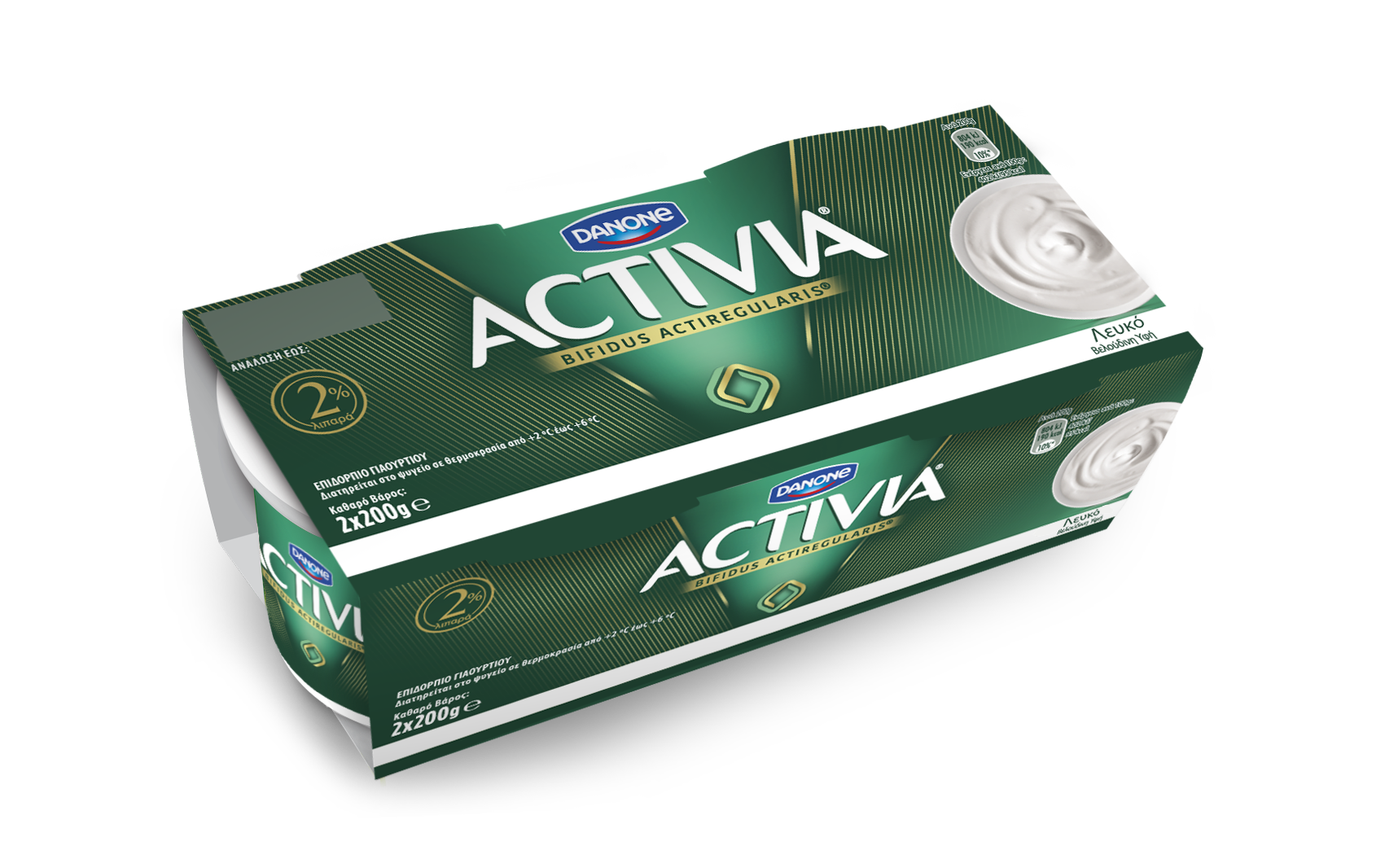 activia_3x200g_lefko.png